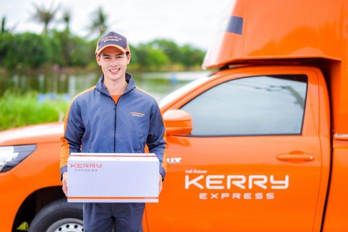 เคอรี่ เอ็กซ์เพรส (Kerry Express)