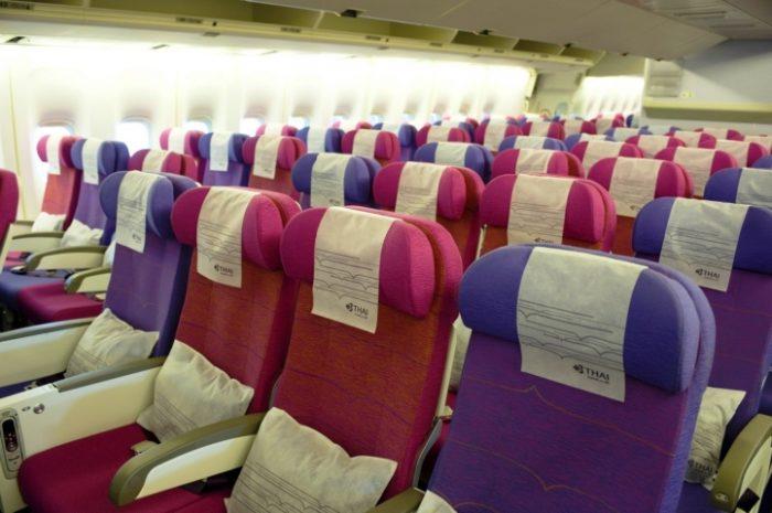 การบินไทยถ่ายทอดสด