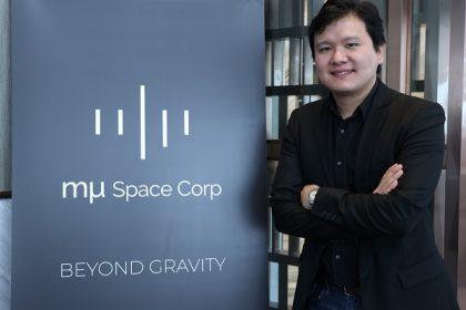 รูปข่าว มิว สเปซ ได้รับสิทธิ์ใช้คลื่นความถี่ดาวเทียมคลุม 6 ประเทศอาเซียน