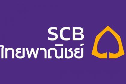 รูปข่าว SCB ตั้ง 'พล.อ.อ.สถิตย์พงษ์-พ.ต.อ.ธรรมนิธิ' เป็นกรรมการ