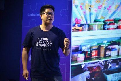 รูปข่าว 'แอร์พอเทลล์-เทคมีทัวร์'คว้าชัย 'TAT Startup ผู้ประกอบการยุคใหม่' จาก ททท.