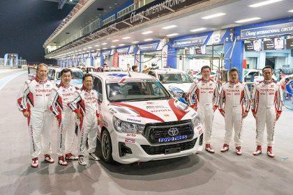 รูปข่าว โตโยต้าจัดแข่งรถยนต์ทางเรียบมอบเงินให้มูลนิธิ-รพ.ในบุรีรัมย์