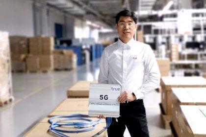 รูปข่าว 'ทรูมูฟ เอช'เตรียมทดสอบ 5G ใจกลางกรุง