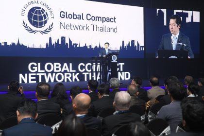 รูปข่าว 'บัน คี มูน' ร่วมเปิดตัว 'สมาคมเครือข่ายโกลบอลคอมแพ็กไทย'