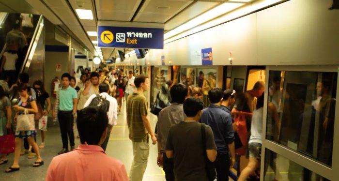 รถไฟฟ้าใต้ดิน MRT