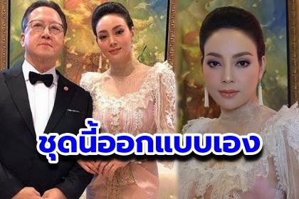 รูปข่าว ฝีมือสุดยอด! ตั๊ก บงกช งดงามอย่างไทย ในชุดที่ออกแบบด้วยตัวเอง