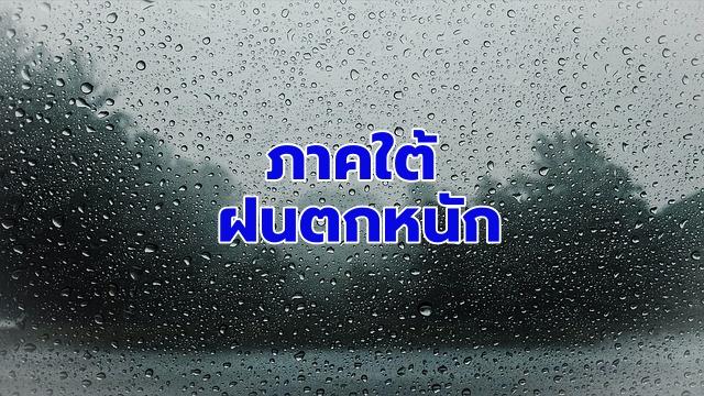 raindrop covre