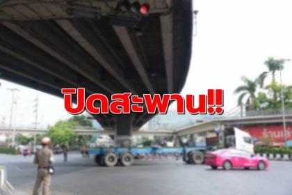 รูปข่าว เตรียมตัว!! ปิดซ่อมสะพานอโศก 6 เดือนเริ่ม 9 มี.ค.นี้