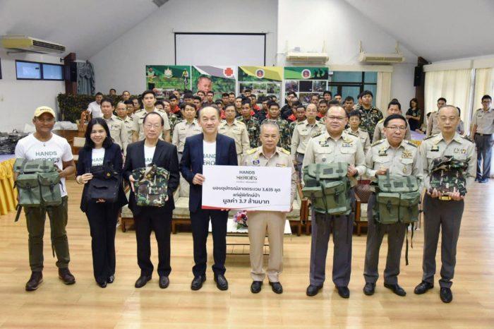 'HANDS FOR HEROES รวมมือเรา เพื่อคนเฝ้าป่า' กับเอสซีจี