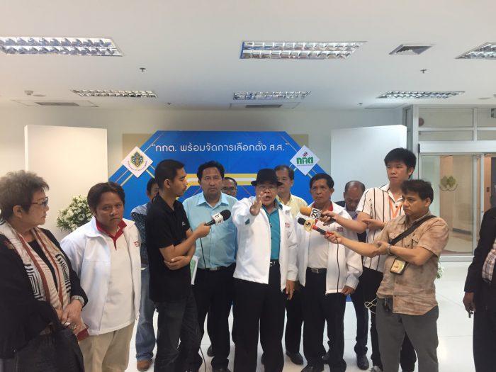 พลังปวงชนไทย 1