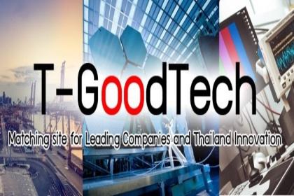 รูปข่าว กสอ. พัฒนาแพลทฟอร์ม 'T-GoodTech' ผสานสู่การค้าโลก Digital Value Chain