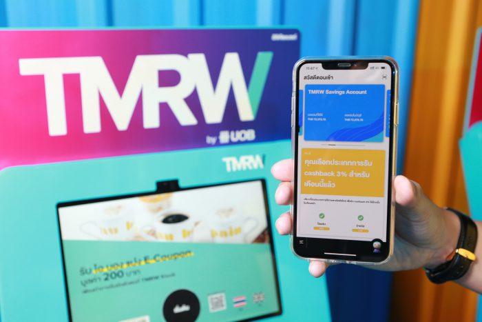 TMRW is here today 01