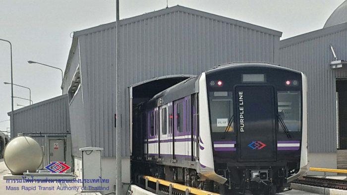 รถไฟฟ้า สีม่วง2