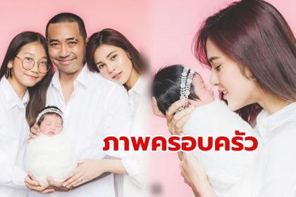 รูปข่าว ครอบครัวอบอุ่น!! 'อุ้ม ลักขณา' – 'บอล' ถ่ายแฟชั่น พร้อมลูกสาว 2 คน