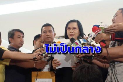 รูปข่าว ไม่เป็นกลาง!! 'เพื่อไทย' ร้อง 'กกต.' ปลดคณะกรรมการสรรหาส.ว.