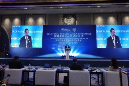 รูปข่าว 'สุรเกียรติ์' แนะ จีน-อาเซียนเตรียมพร้อม รับยุค 'เศรษฐกิจดิจิทัล'