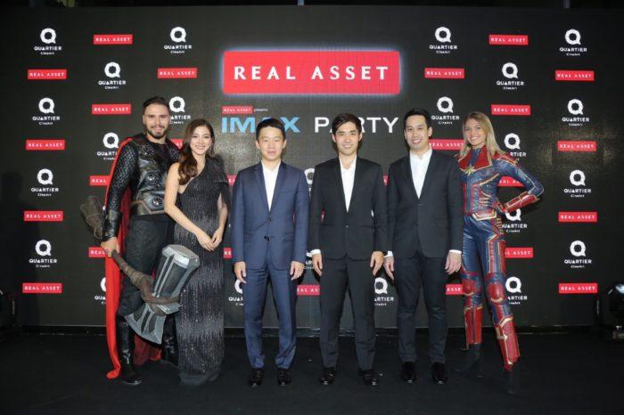 ตกไลน์จับมือ 'เมเจอร์ฯ' เปิดโรงภาพยนตร์ Real Asset IMAX @ Quartier CineArt