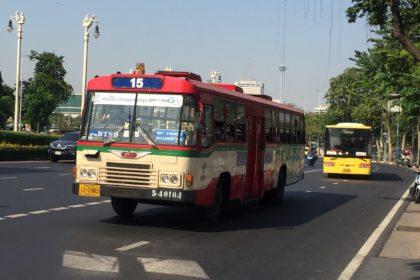 รูปข่าว ขสมก.จัดรถเมล์ฟรี อำนวยความสะดวกประชาชนร่วมพิธีสวดมนต์บำเพ็ญพระราชกุศล