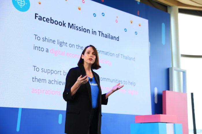 เฟซบุ๊กเปิดโครงการเพิ่มทักษะ 'เอสเอ็มอีไทย' เจาะตลาดดิจิทัล