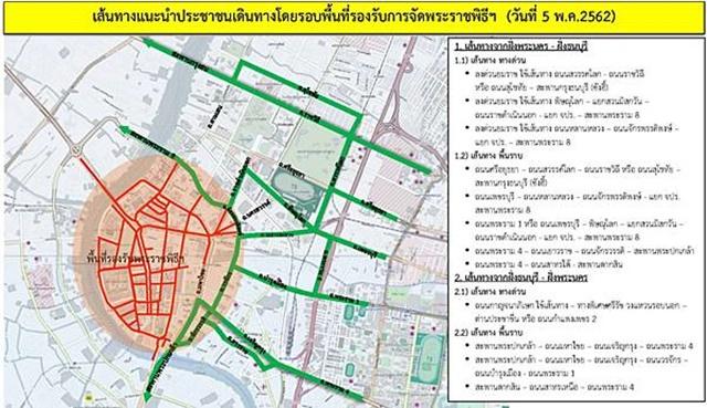 Traffic Map 05 05 62