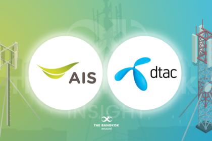 รูปข่าว 'DTAC-ADVANC' ประกาศพร้อมลงสนามประมูลคลื่น 700 MHz