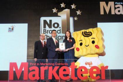 รูปข่าว มาม่า คว้ารางวัลแบรนด์ยอดนิยมในไทย จากนิตยสาร Marketeer