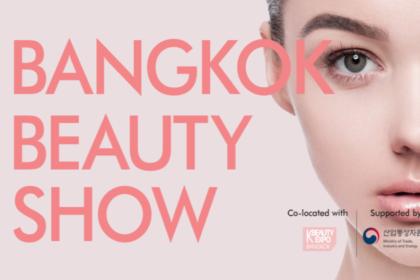 รูปข่าว 'Bangkok Beauty Show 2019' ลงทะเบียนลุ้นตั๋วเครื่องบินกรุงเทพ-เกาหลี ฟรี! 5 รางวัล