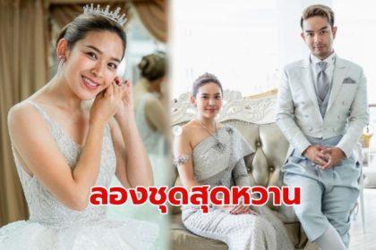 รูปข่าว 'กวาง' จูงมือ 'น้ำหวาน' ลองชุดแต่งงาน เบื้องหลังดูแลกันหวานมาก