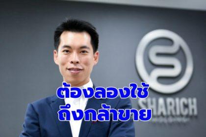 รูปข่าว 'อภิชาติ ลีนุตพงษ์' รถยนต์ไฟฟ้า ยังไม่ถึงเวลาในไทย