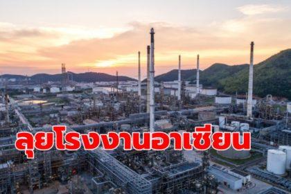 รูปข่าว ขุมทอง 'ซิสเต็มส์สโตน' ซ่อมบำรุงเครื่องจักร 400,000 โรงงานในอาเซียนรับDigital Factory