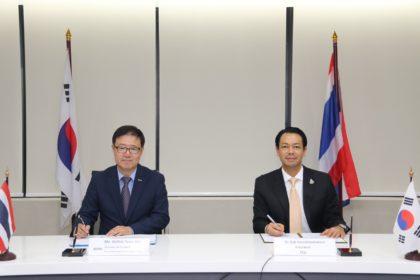 รูปข่าว 'บสย.' ผนึก 'KOTEC' ดึงนักลงทุนเกาหลีใต้เข้าไทย รับนโยบาย EEC
