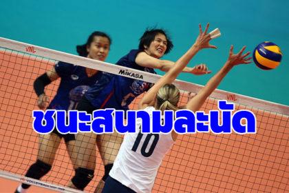 รูปข่าว เกินต้านทาน! สาวไทยพ่ายสหรัฐขาด 0-3 ปิดฉากวอลเลย์เนชั่นส์ลีก