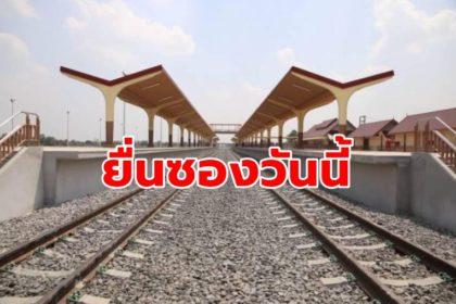 รูปข่าว เก็งชื่อพันธมิตรยื่นซอง 'อาณัติสัญญาณทางคู่' คาด 'จีน' หมายตารถไฟสายใต้