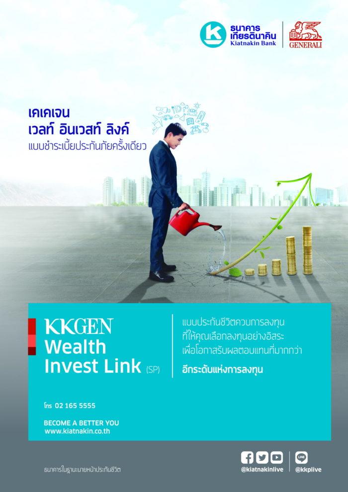 KKGEN WEALTH INVEST LINK A5 FINAL OK 01forweb