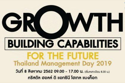 รูปข่าว TMA รวบรวมสปีกเกอร์ชั้นนำด้านนวัตกรรม สร้างการเติบโตองค์กร รับมือโลกธุรกิจสู่อนาคต