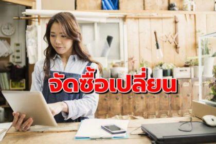 รูปข่าว 'จัดซื้อองค์กร' ในเอเชียกำลังจะเปลี่ยนไป ใช้ 'อีคอมเมิร์ซ' แทนที่การสื่อสาร 'ออฟไลน์'