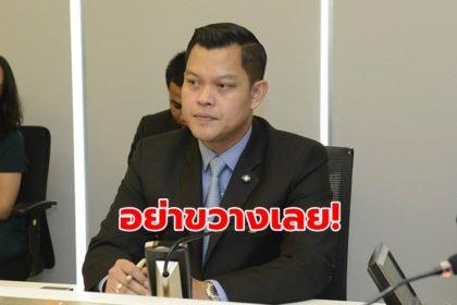 รูปข่าว 'ธนกร' วอนอย่าขัดขวาง ลั่นทุกมาตรการทำเพื่อประชาชน!!