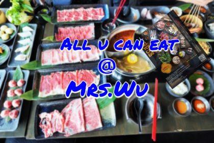 รูปข่าว 'มิสซิส วู'  ชาบูอัพเกรด  'All You Can Eat'