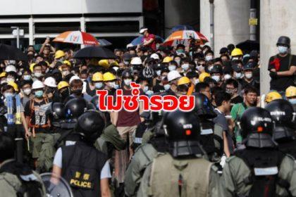 รูปข่าว จีนยันแก้ปัญหา 'ฮ่องกง' ไม่ซ้ำรอย 'เทียนอันเหมิน'