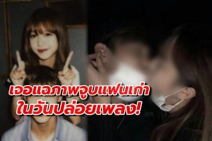 รูปข่าว ไอดอลหนุ่มโพสต์ขอโทษแฟนๆที่ทำให้ผิดหวัง หลังมือดีแฉภาพจูบแฟนเก่า ในวันปล่อยเพลง!