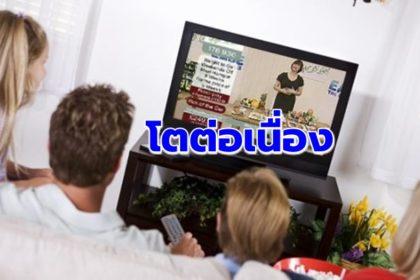รูปข่าว ผู้บริโภคยกระดับสู่  'Prosumer'  เจน  'เบบี้บูม' ลูกค้าหลักทีวีโฮมช้อปปิ้ง