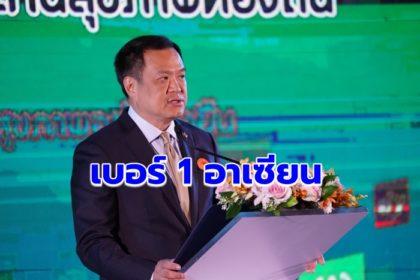 รูปข่าว 'อนุทิน' ดันส่งออกสมุนไพรไทย ขึ้นที่ 1 อาเซียน