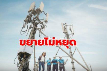 รูปข่าว 'ดีแทค' เล็งใช้งานคลื่น 900 MHz ไตรมาส 4 ปีนี้ ในรอบ 1 ปีขยายแล้ว 21,146 สถานีฐาน