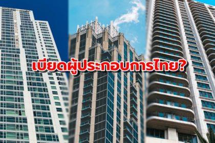 รูปข่าว จับตา! ผู้ประกอบการจีนตบเท้าเข้าลงทุนไทย