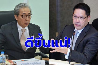 รูปข่าว 'สมคิด-อุตตม' มั่นใจอันดับความสะดวกทำธุรกิจไทยดีขึ้นแน่!