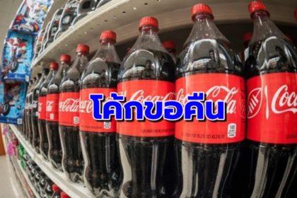 รูปข่าว 'โคค่า-โคล่าไทย' สานวิชั่น 'World Without Waste' สร้างอีโคซิสเต็ม 'รีไซเคิล'