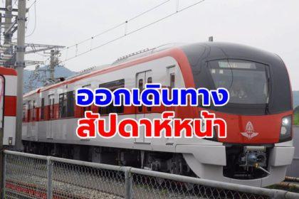 รูปข่าว 'ผู้ว่ารถไฟ' เยือนญี่ปุ่น ส่ง 'รถไฟฟ้าสายสีแดง' ลงเรือมาไทย