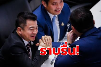 รูปข่าว 'ภูมิใจไทย' ย้ำ!! ต้องทำงบเพื่อประชาชนไม่ใช่เพื่อพวกพ้อง