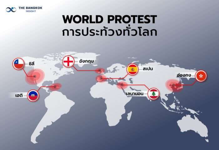 WorldProtest P011 01