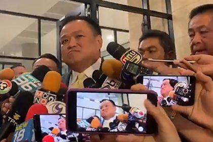 รูปข่าว 'อนุทิน' เชื่อ 'ไม่เกี่ยวการเมือง' เหตุยิงผู้ช่วย ส.ส.พัทลุงดับ